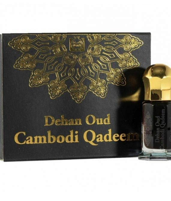 Aged Cambodian Oud Oil ( Rare )